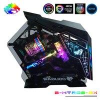 Bykski комплект для охлаждения воды Процессор + GPU жесткие трубы комплект радиатор T вируса резервуар DIY симфония RBW освещения B HTRGB EX