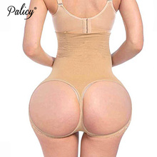 Palicy Body Shaper Briefs Butt Lifter Panty Booty Enhancer Hip Push Up