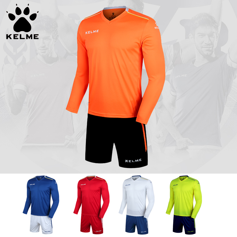 KELME Men Soccer Jerseys Sets Long Sleeve Football Form Maillot De Foot Training Tracksuit Team Sportwear Survetement K16Z2004L
