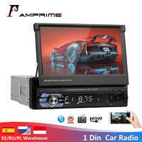 AMPrime 1 rádio Do Carro um din 7