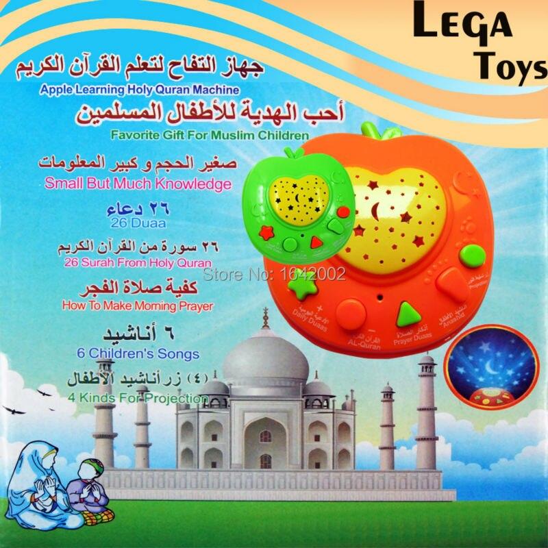 Educational toys islamic with light,Childrens Quran Toy Play Learning Dua Surah Quran Prayer Nasheed Kids Gift Muslim,10pcs/lot