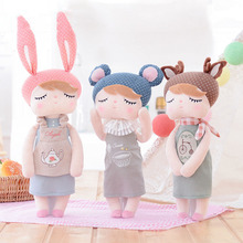 Metoo Angela plush dolls baby toy for children girl kids toys 33cm gift Lace Bunny Rabbit stuffed & animals