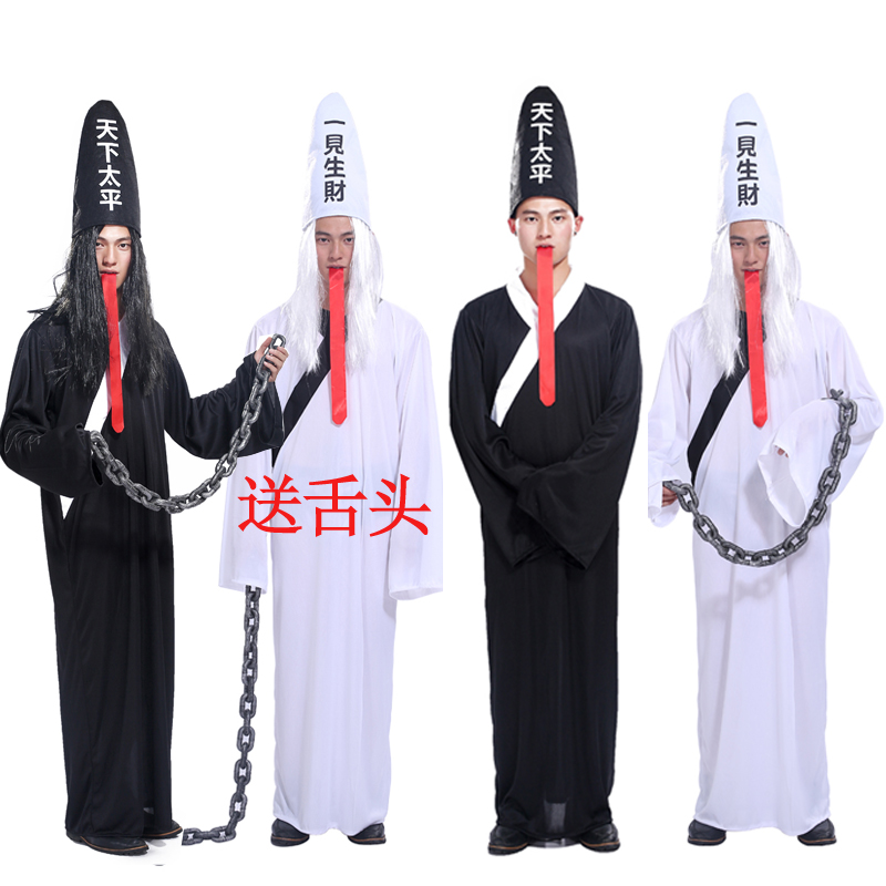 Halloween COS black outfit and white impermanence ghost costume send complained tongue language performance props
