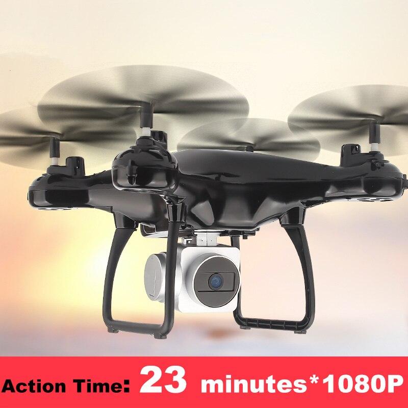 PIP игры RC Дрон с камерой HD 1800 мАч большой аккумулятор 23 минуты время действия 1080 P 8CH RC пульт дистанционного управления Вертолет Дрон PGM052