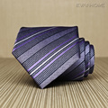 High Quality 2017 New 8cm British Style Ties for Men Work Tie Noble Purple White Stripe Business Necktie for Suit with Gift Box