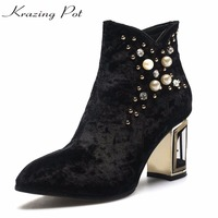 Krazing Pot 2018 velvet hollow crystal heels luxury fashion boots superstar pointed toe women rivets decoration ankle boots L12