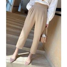 白女性ハイウエストハーレムパンツカジュアルオフィス女性のズボン女性の韓国スタイルポケットルーズ足首の長さの春パンツ