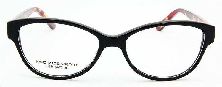 Oculos De Grau (17)