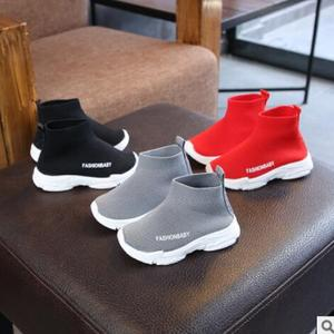 Children casual shoes 2019 mal