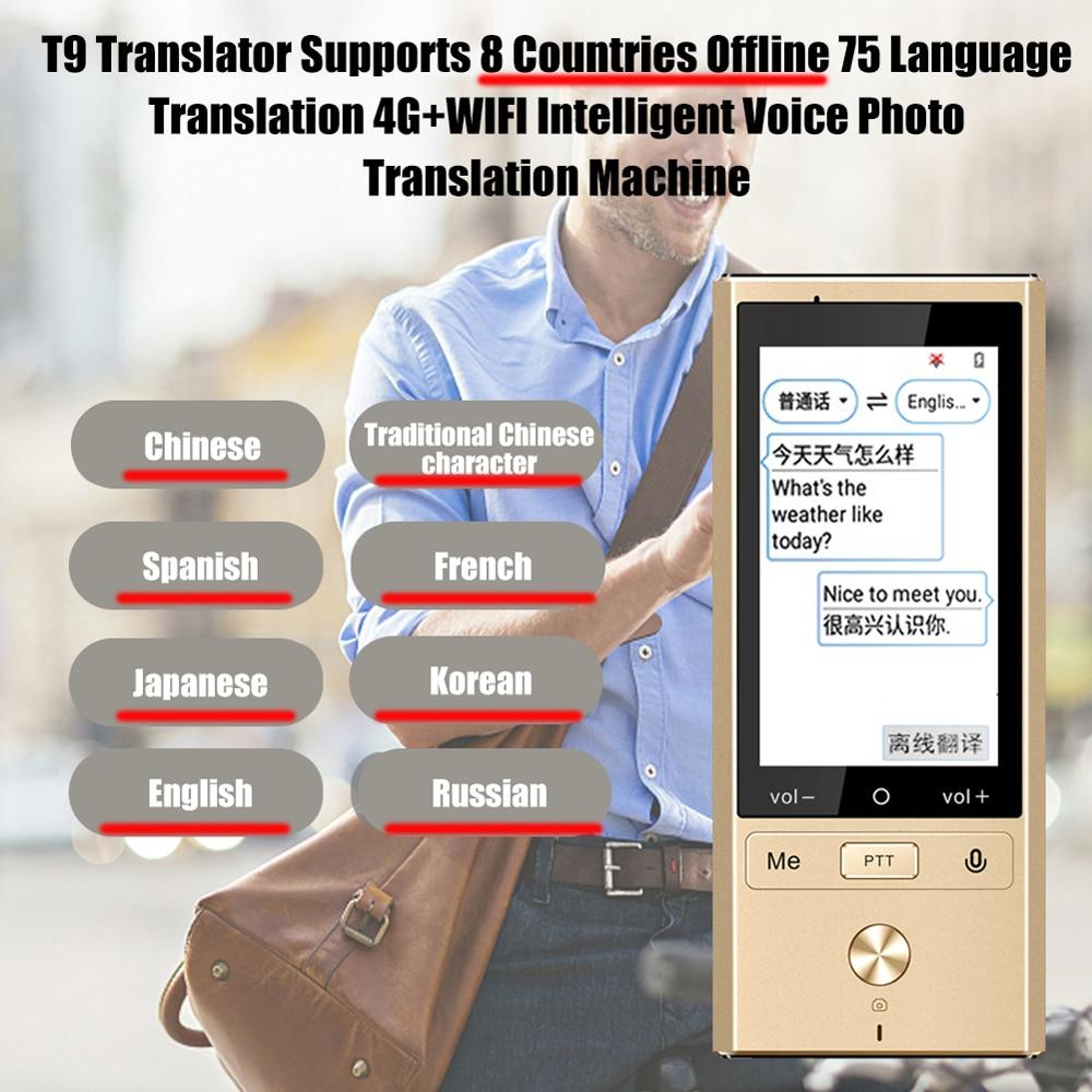Multi Language Portable Smart Voice Language Translator Supports 107 Languages with Quad Core High Speed CPU 2