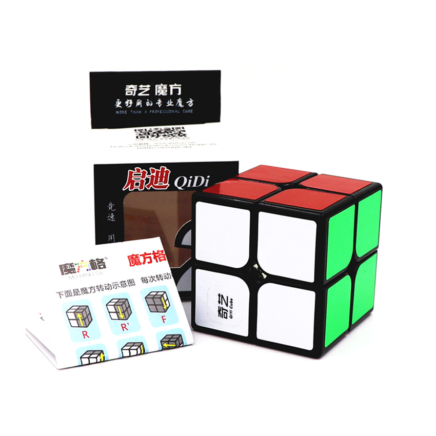 ZXZ Qiyi 2x2 Magic Cube Professional Speed Puzzle Toys