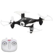 SYMA X21 2.4 г 4CH 6 aixs headless режим высота режим удержания RC Quadcopter RTF Черный, красный, белый цвета Drone FPV-системы радиоуправляемая модель Открытый Игрушки