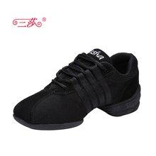 Sasha femmes canvans en cuir Jazz avec spécialisation en Pop de danse Sneakers chaussures dame de sport de danse chaussures Quatre couleurs Professeur ShoesT01