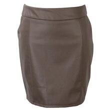 Leather High Waist Pencil Bodycon Hip Short Mini Skirts