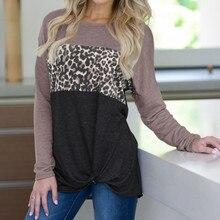 Лоскутная футболка с леопардовым принтом, женская модная повседневная футболка с длинным рукавом, свободная футболка с круглым вырезом, женская футболка, Camiseta Mujer