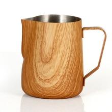 350ml חלב מקציף כד אספרסו קפה כד ריסטה קרפט קפה לאטה 304 נירוסטה חלב מקציף כד כד