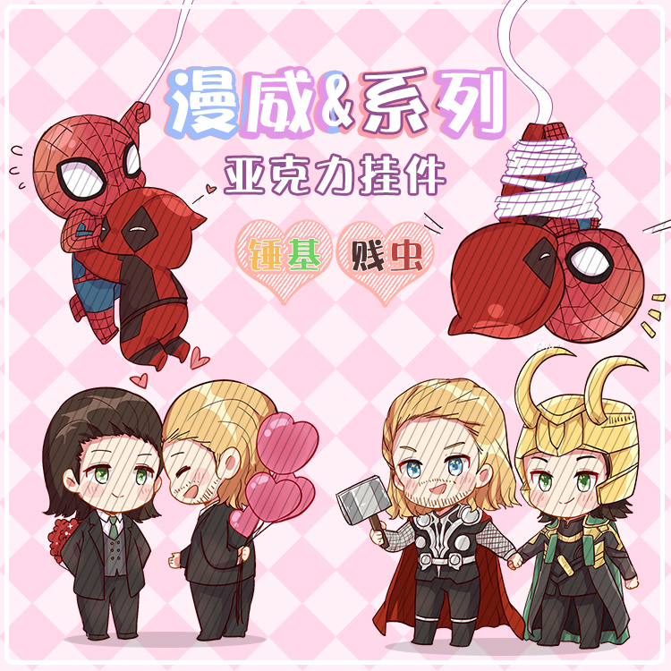 SO Cute Movie Super Hero Thor Loki Deadpool Cartoon Keychain Cosplay Acrylic Figure Keyring Gifts