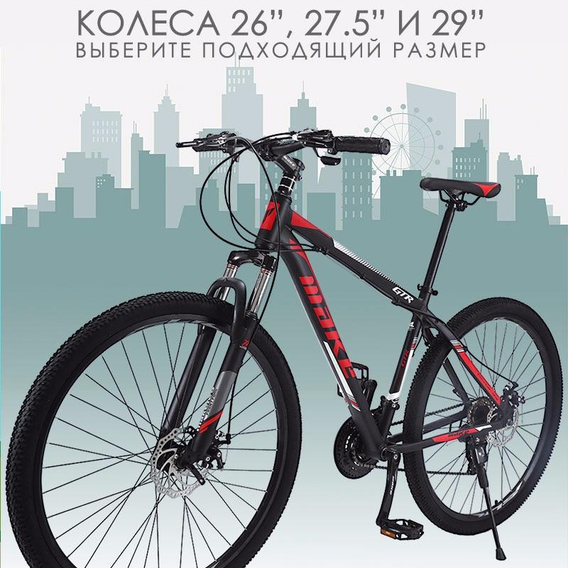 SHANP Planinski bicikl Aluminijski okvir Shimano 21/24 Brzina 26 - Biciklizam - Foto 5