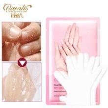 Daralis 1 упаковка = 2 шт Улитка белая маска для рук перчатки маска для рук отшелушивающая увлажняющая домашний спа перчатки для кожи увлажняющие ремонтные перчатки