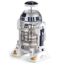 Бытовой ручной удар кофемашина Звездные войны R2-D2 кофе пресс-горшок Перколятор мини-кофемашина изоляционный горшок 1 шт