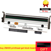 Nieuwe printkop voor zebra ZM400 200dpi printkop PN 79800M Compatibel Garantie 3 maand, 7 dagen Geen Reden wijzigen of terug te