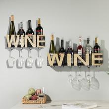 Винный стеклянный держатель для дома, подвесная настенная гостиная, простая креативная американская полка из кованого железа, настенная вешалка для вина