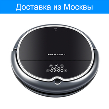 ФОТО (free all) liectroux robot vacuum cleaner q8000 wifi,wet dry mop,2d gyroscope map navigation,localization,memory,remote,virtual