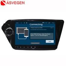 Автомагнитола asvegen 2 Гб + 32 ГБ android 71 Восьмиядерный