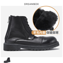 Leather Tooling Martin Boots England High Help Мартин сапоги Shoes Men