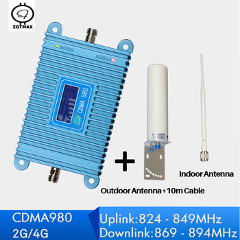 High Gain amplifier with Antenna 2G CDMA 850MHz Cellphone Signal Repeater 70dB Gain 4G Mobile Phone Amplifier For America Set