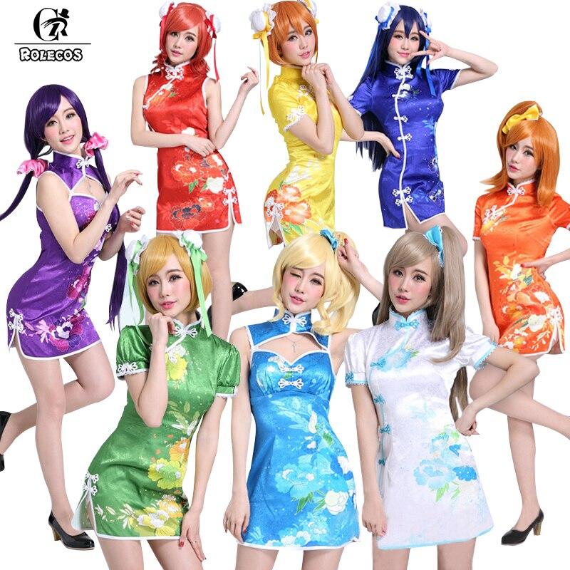 Anime Love Live Cheongsam Kotori Nozomi Hanayo Honoka Kotori Umi Eli Nishikino Maki Rin Nico Chinese Cosplay Costume