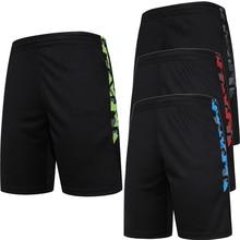 Новинка, летние быстросохнущие мужские шорты для футбола, спортивные шорты для тренировок, мужские шорты для бега с карманом на молнии, мужские шорты для бега