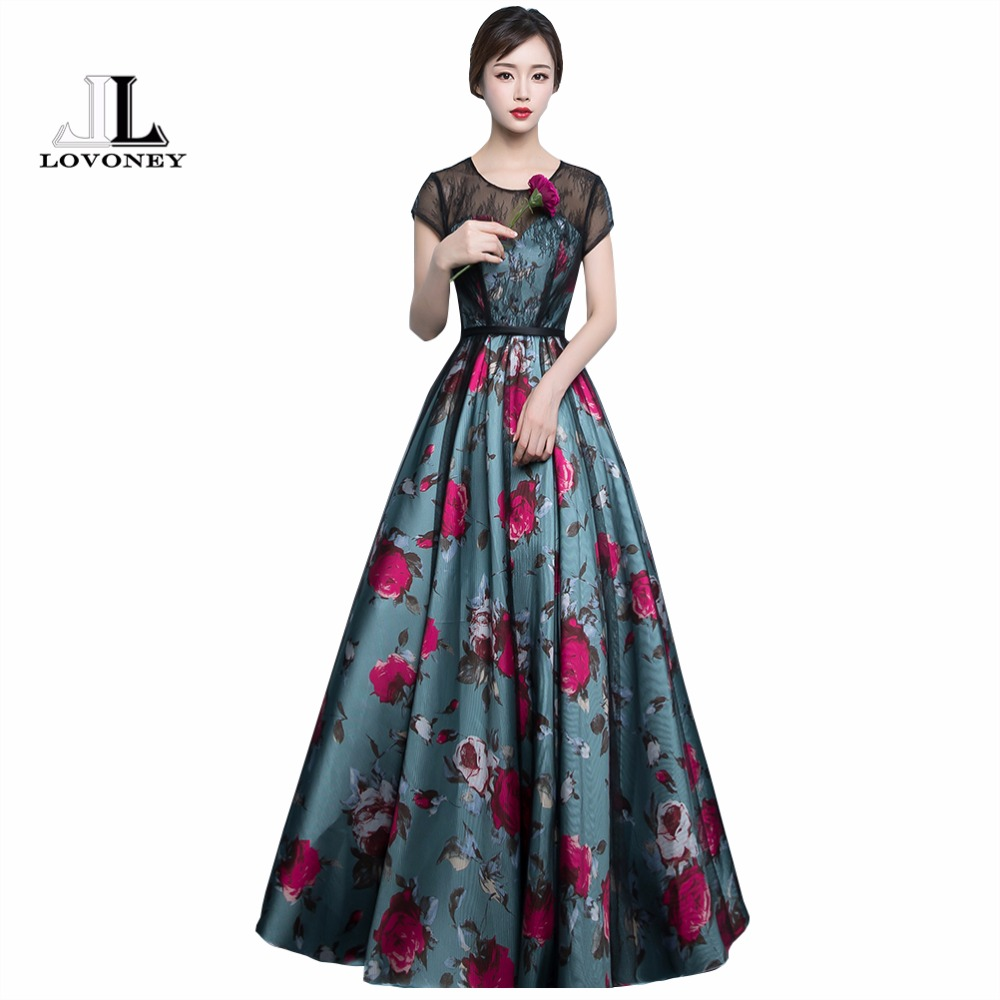 LOVONEY A Line O Neck Lace Evening Dresses Long 2019 Sexy Backless Formal Evening Gowns Women