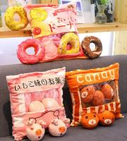 1pc 40cm cartoon doughnut Rilakkuma bear pig plush pillow cushion eight little round doll stuffed toy girl boy creative gift