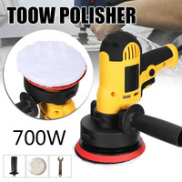 Polishing Machine Car Polisher Electric 220V Input Power 700W Size 12.5cm Polishing Pad for Woodworking Furniture Industry