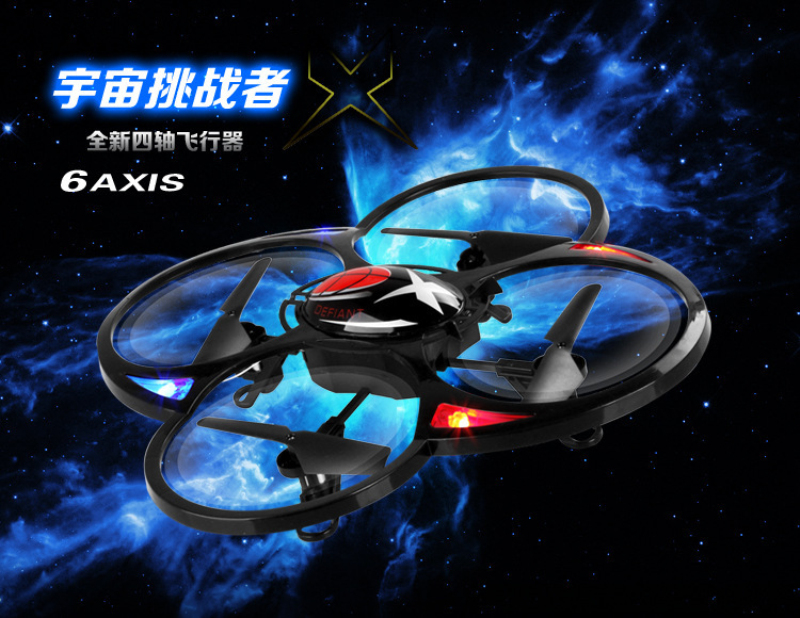 ufo RC Drone JXD393 2.4G 4CH with light Remote Control Quadcopter helicopter Gyro remote control plane rc toys for child gifts cheerson cx95w cx 95w 4axis rc drone remote control wifi dh camera quadcopter helicopter aircraft air plane children gift toys