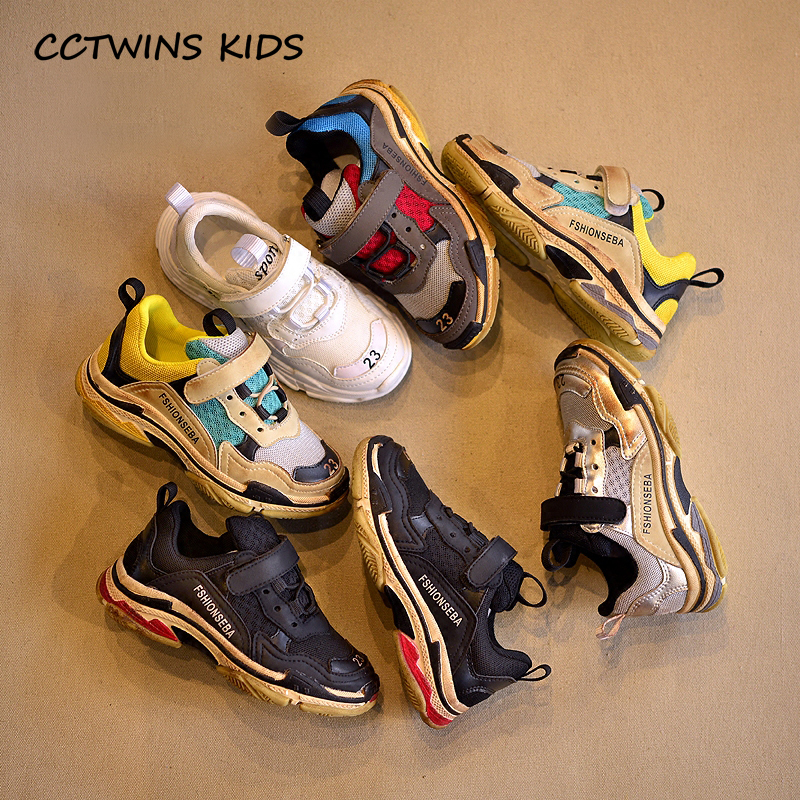 CCTWINS KIDS 2018 Spring Baby Boy Mesh Shoe Children Fashion Casual Trainer  Girl Toddler Brand Sport Sneaker White F2061 - aliexpress.com - imall.com 2db048d202a4