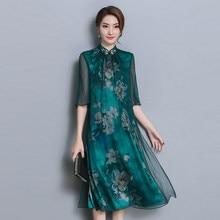 25068e9dbf4 Летнее мятно-зеленое натуральное шелковое платье шифоновое короткое  Цветочное платье с цветочным принтом женское китайское винта.