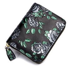 Carteira Feminina 2018 New Arrivals Short RFID Protection Women Wallets Large Capacity Fashion Flower Zipper Purses Sales