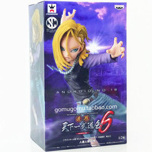 18cm cosplay Dragon Ball Z Android 18 Lazuli PVC Action Collection figures models toys for kids