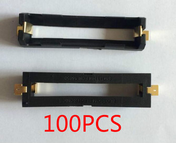 100Pcs/lot High Quality 1X 18650 Battery Holder SMD With Bronze Pins 18650 Battery Storage Box TBH-18650-2C-SMT