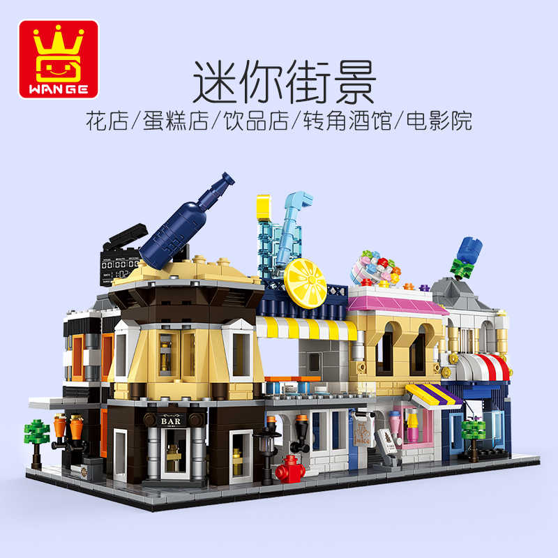 Wange compatible  mini street shop store architecture model building blocks cake flower food restaurant kids toys children