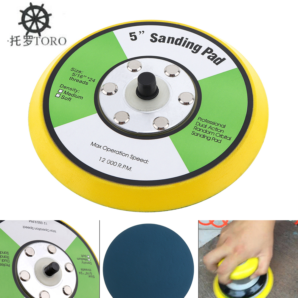 5 Inch Professional 12000RPM Dual Action Random Orbital Sanding Pad Plate With Smooth Surface For Air Polishing Abrasive Tools