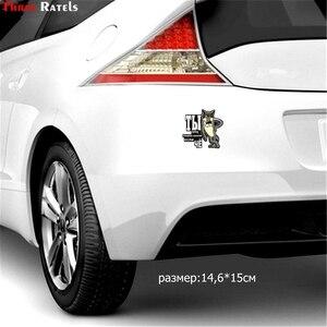 Image 5 - Três ratels TZ 1034 14.6*15cm 1 4 peças etiqueta do carro ir para o inferno se algo engraçado adesivos decalques automóveis