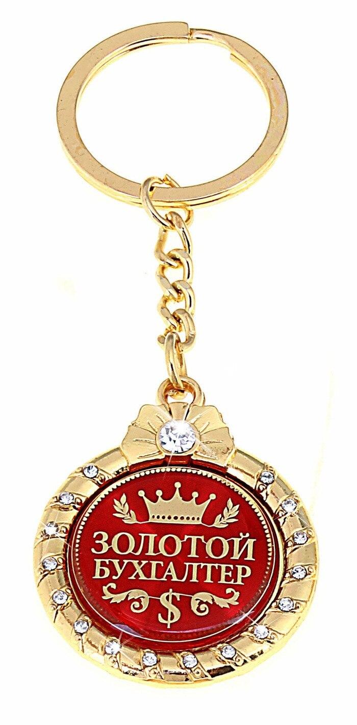 Медаль для бухгалтера картинки