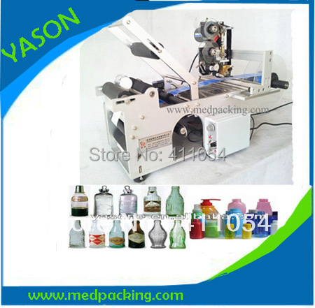 Free shipping by DHLFEDEX, High quanlity Round Bottle Labeling Machine with date coder YS31231