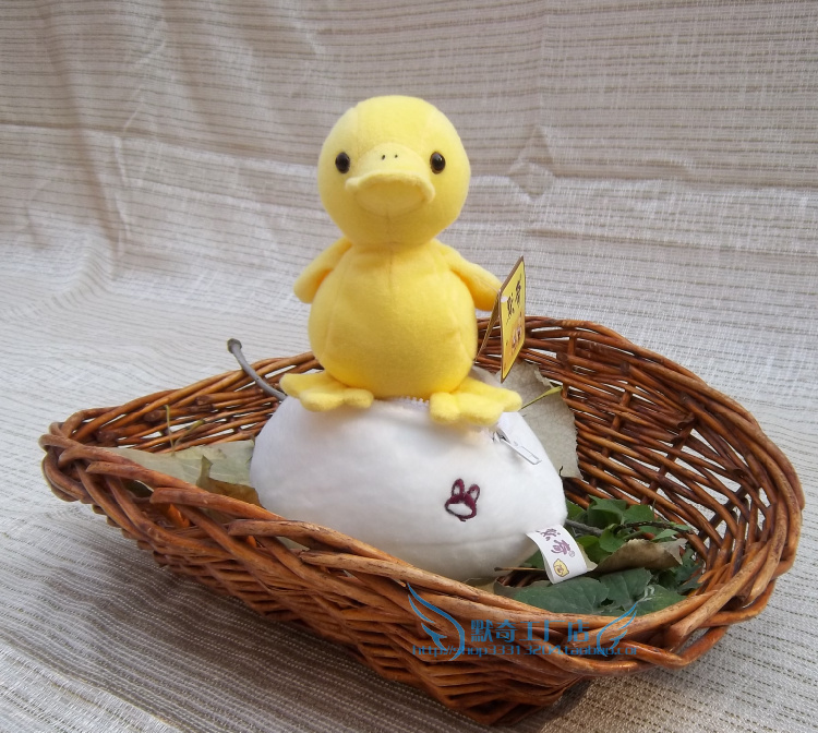 high quality goods,creative toy 17cm lovely little duck, 20cm egg born Duckling plush toy ,Christmas gift h53 mcd200 16io1 [west] quality goods