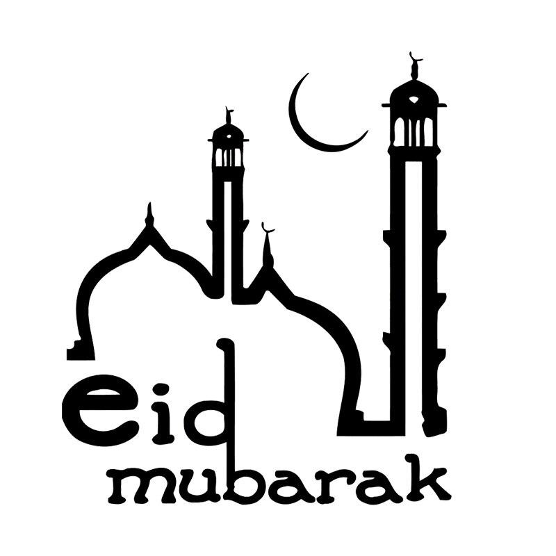 Eid Mubarak Muslim Wall Sticker Home Decor Vinyl Art Removable Arab Famous Building Wall Decals Wallpaper