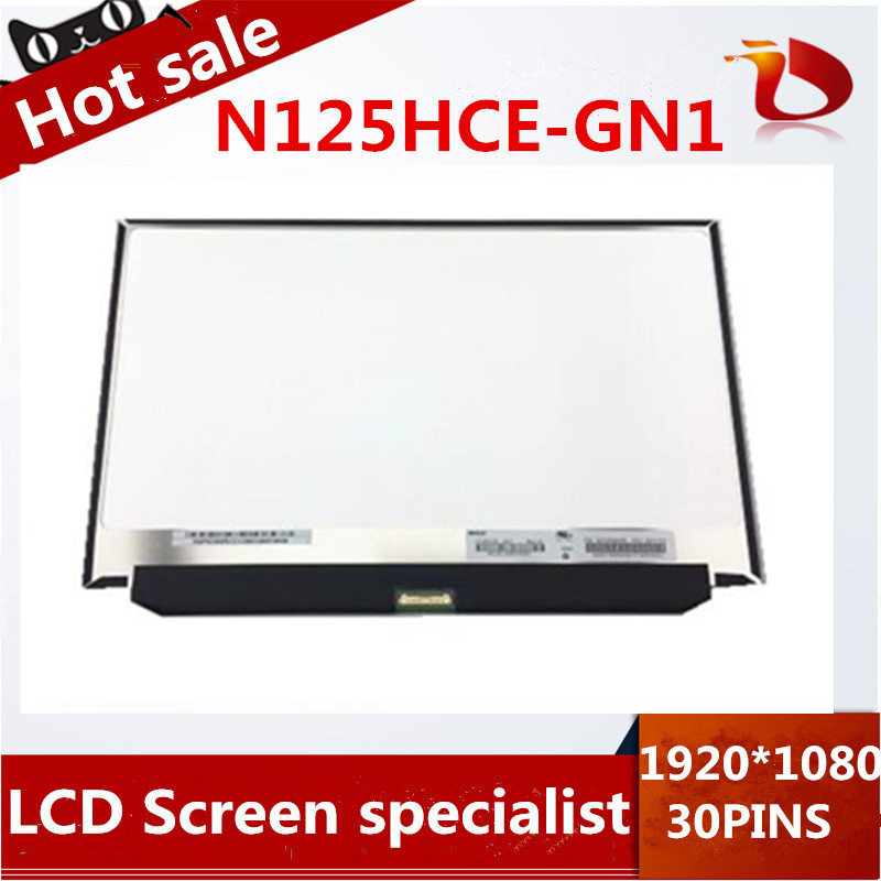 New original 12.5 LED LCD Screen N125HCE GN1 For Lenovo thinkpad X260 X270 FHD 1080P Slim(without touch) only LCD screen