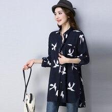 #2913 Spring 2019 Long Sleeve Shirt Women Animal Print Cardigan Shirt Tunic Plus Size Loose Vintage Cotton Linen Blouse Female